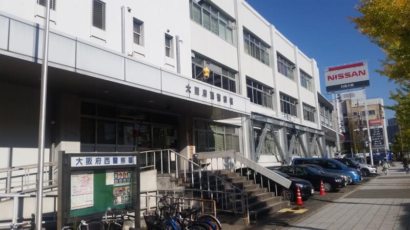 西 警察 署 トップページ - 函館方面函館西警察署